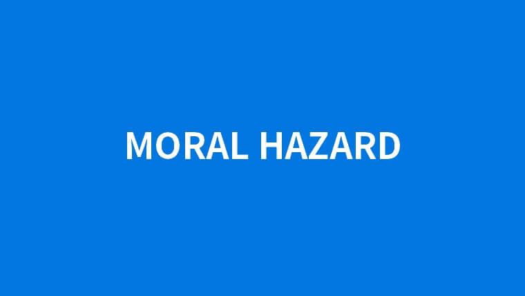 ハザード と は モラル